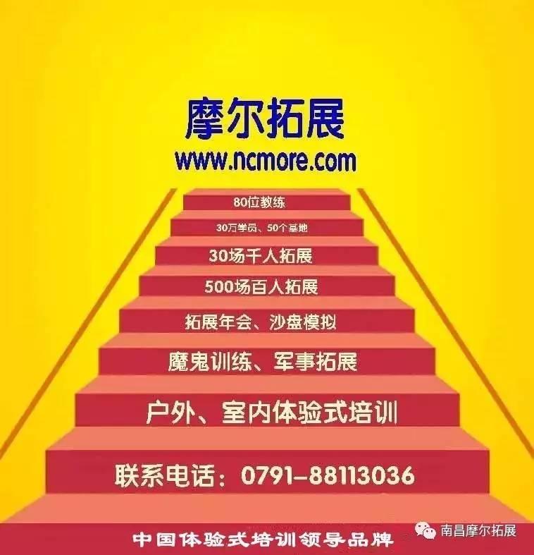 雷竞技app雷竞技app下载苹果